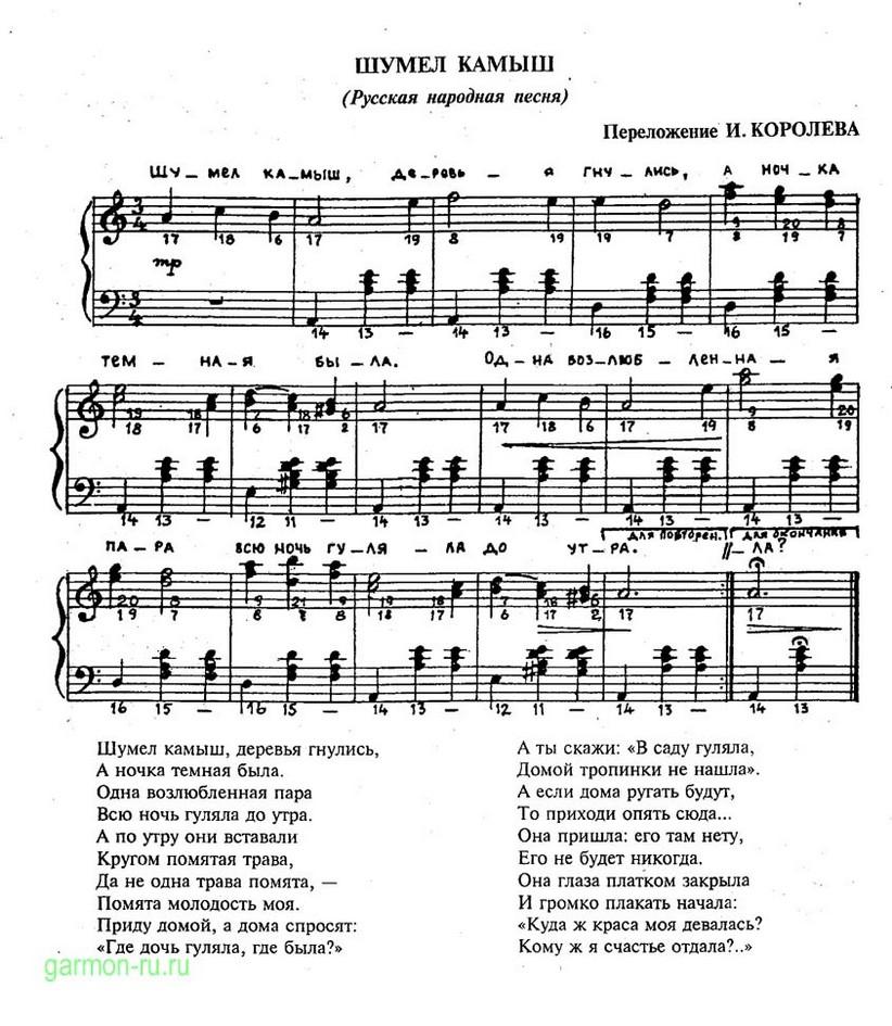 ПЕСНЯ УЗЕНЬКИЙ ПРОУЛОЧЕК МИНУС ПЛЮС ТЕКСТ СКАЧАТЬ БЕСПЛАТНО
